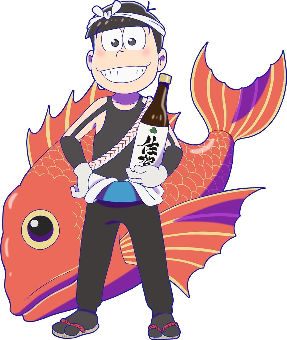 おそ松×唐津くんち&日本酒 ©赤塚不二夫/おそ松さん製作委員会