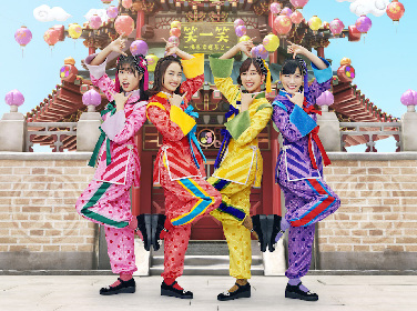 """ももクロ、『映画クレヨンしんちゃん』主題歌のシングルのジャケット公開 懐かしの""""あの曲""""のカバーも収録へ"""