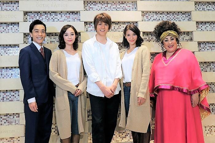 (左から)平間壮一、咲妃みゆ、浦井健治、秋元才加、森公美子