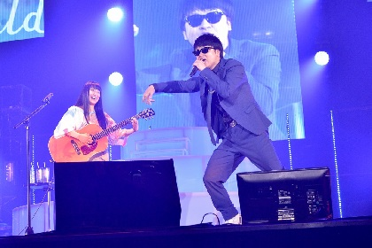 """miwaのアリーナツアーにオードリー若林ふんする""""MC.waka""""がサプライズ登場 新作ラップでのコラボに12,000人が興奮"""