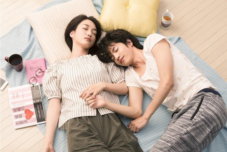 ドラマ『きみはペット』 (C)小川彌生/講談社 (C)2016「きみはペット」製作委員会