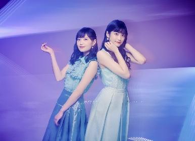 声優・岩田陽葵と小泉萌香のユニット「harmoe(ハルモエ)」が1stシングル「きまぐれチクタック」発売決定 リリックビデオ&リリイベ情報も公開