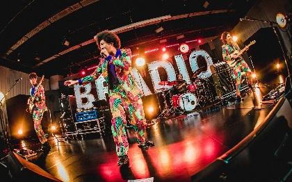 BRADIO、初のパシフィコ横浜公演の開催を発表 初の無観客有料配信ライブはアーカイブ配信がスタート
