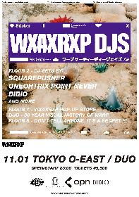 """30周年を迎えた""""WARP RECORDS""""がスペシャルDJツアー『WXAXRXP DJS』を発表 スクエアプッシャーらが日本に集結"""