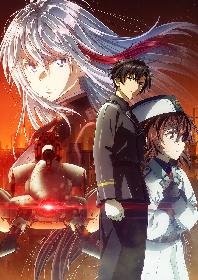 TVアニメ『86―エイティシックス―』第2クール第2弾PV&キービジュアル解禁 追加キャスト&主題歌情報なども公開