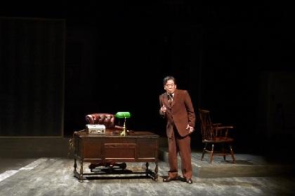 風間杜夫が演じる、社会に翻弄された男の夢と挫折『セールスマンの死』公開舞台稽古レポート