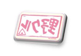 野クル缶バッチ (C)あfろ・芳文社/野外活動委員会