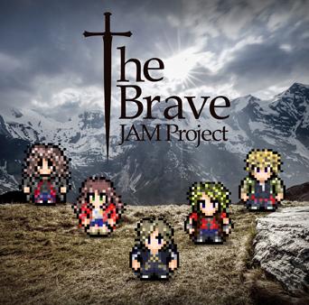 シングル「The Brave」