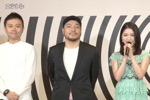 「浅草九劇」製作発表 ベッド&メイキングスの富岡晃一郎、福原充則、出演の川島海荷
