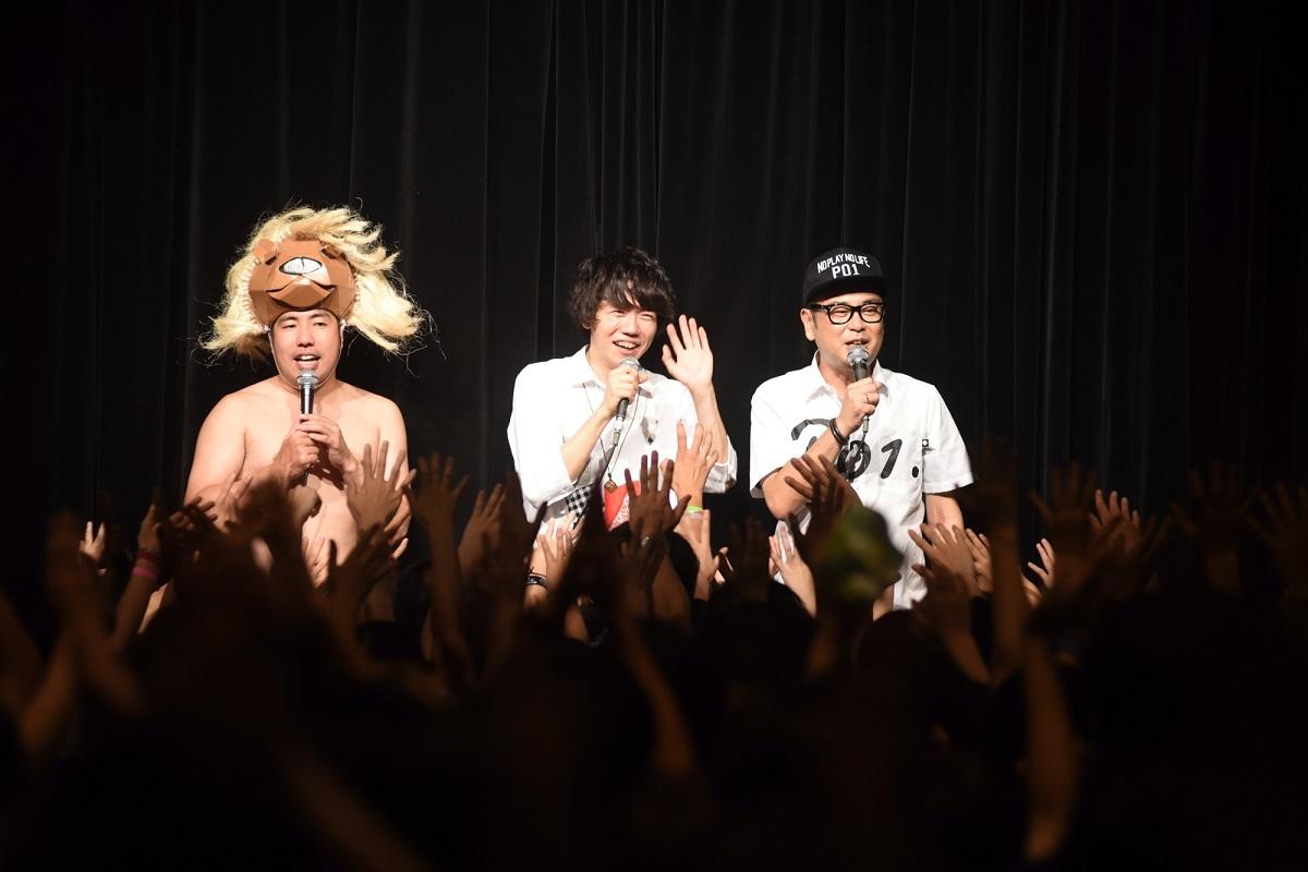 大西ライオン、片岡健太(sumika)、中島ヒロト(左から) 撮影=ハヤシマコ(maco-j)