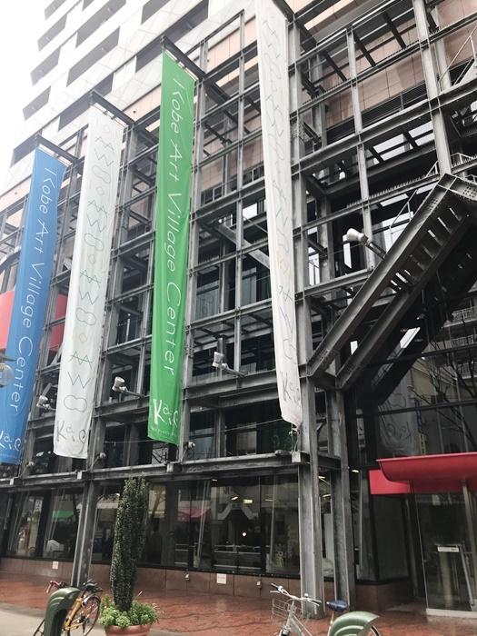 神戸・新開地に建つ[神戸アートビレッジセンター]外観。「東の浅草、西の新開地」とうたわれた土地で、現在も寄席[喜楽館]や映画館などの娯楽施設が多い。