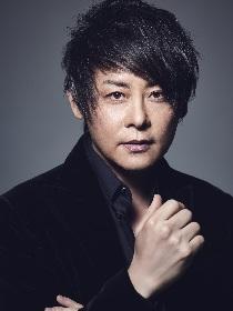河村隆一、生配信ライブRyuichi Kawamura Live 2020 「Home」#01の開催を決定