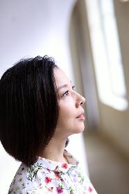 霧矢大夢が出演! 北村薫名作の舞台化『スキップ』が成井豊の脚本・演出で13年ぶりに上演