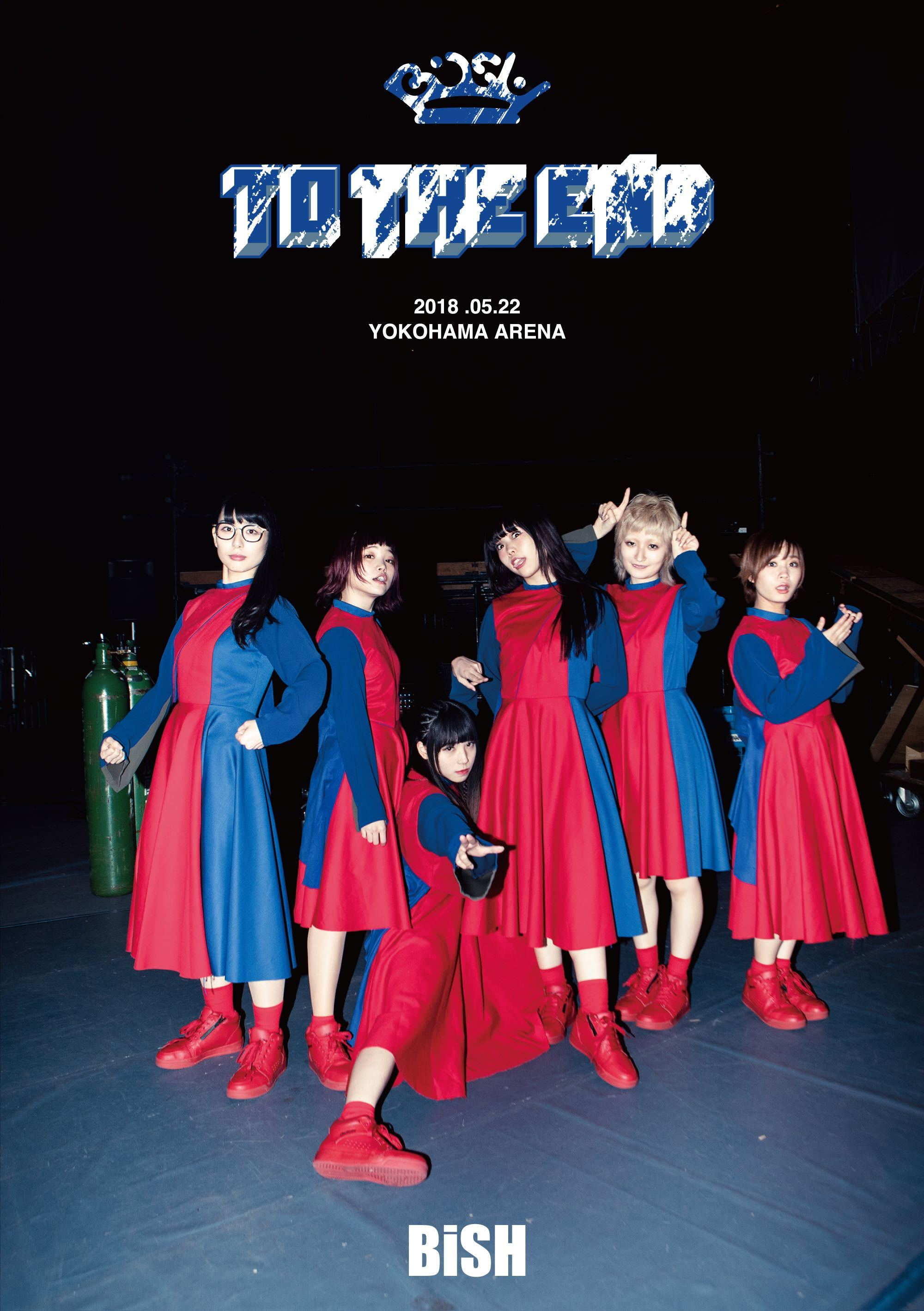 "『BiSH ""TO THE END""』DVD"
