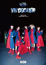 BiSH 横浜アリーナ公演ダイジェスト映像を公開
