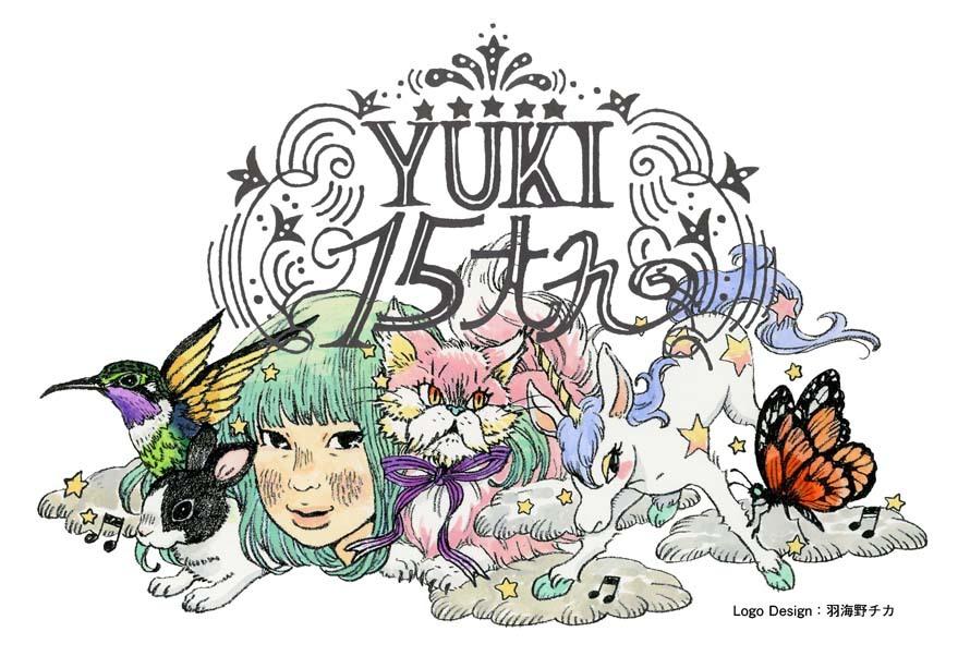 YUKI 15周年記念ロゴ
