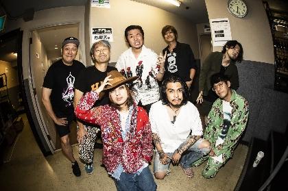 怒髪天、清春との1年越しのツーマンライブ 新曲も初披露した名古屋・ダイアモンドホール公演のオフィシャルレポート到着