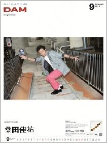桑田佳祐の新曲「若い広場」「オアシスと果樹園」、カラオケユーザーの反響をうけミュージックビデオを通信カラオケDAMで配信へ