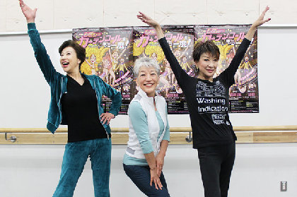 Theレビュー『カーテンコールをもう一度!』の楽曲披露! 前田美波里「人生が全部出てしまう」