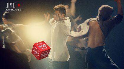 佐藤健とs**t kingzがKing Gnuの新曲でコンテンポラリーダンスを披露!  新CM「docomo5G 希望を加速しよう 2nd」が放送開始