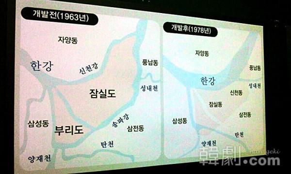劇場に掲示されている蚕室島と漢江の地図。開発前(1963年・左)と開発後(1978年・右)の変化が一目瞭然 ©Lee HongYie
