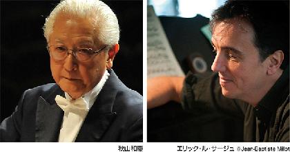 秋山和慶(指揮) 東京都交響楽団 名匠の職人技が光る好プログラム