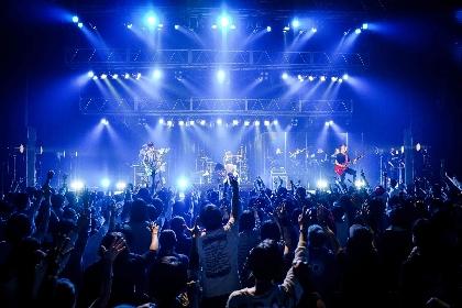 THE BACK HORN、ストリングスツアー東京公演の配信が決定