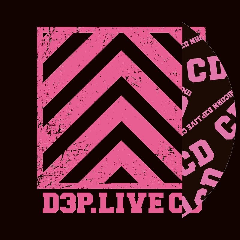 ユニコーン LIVE CD
