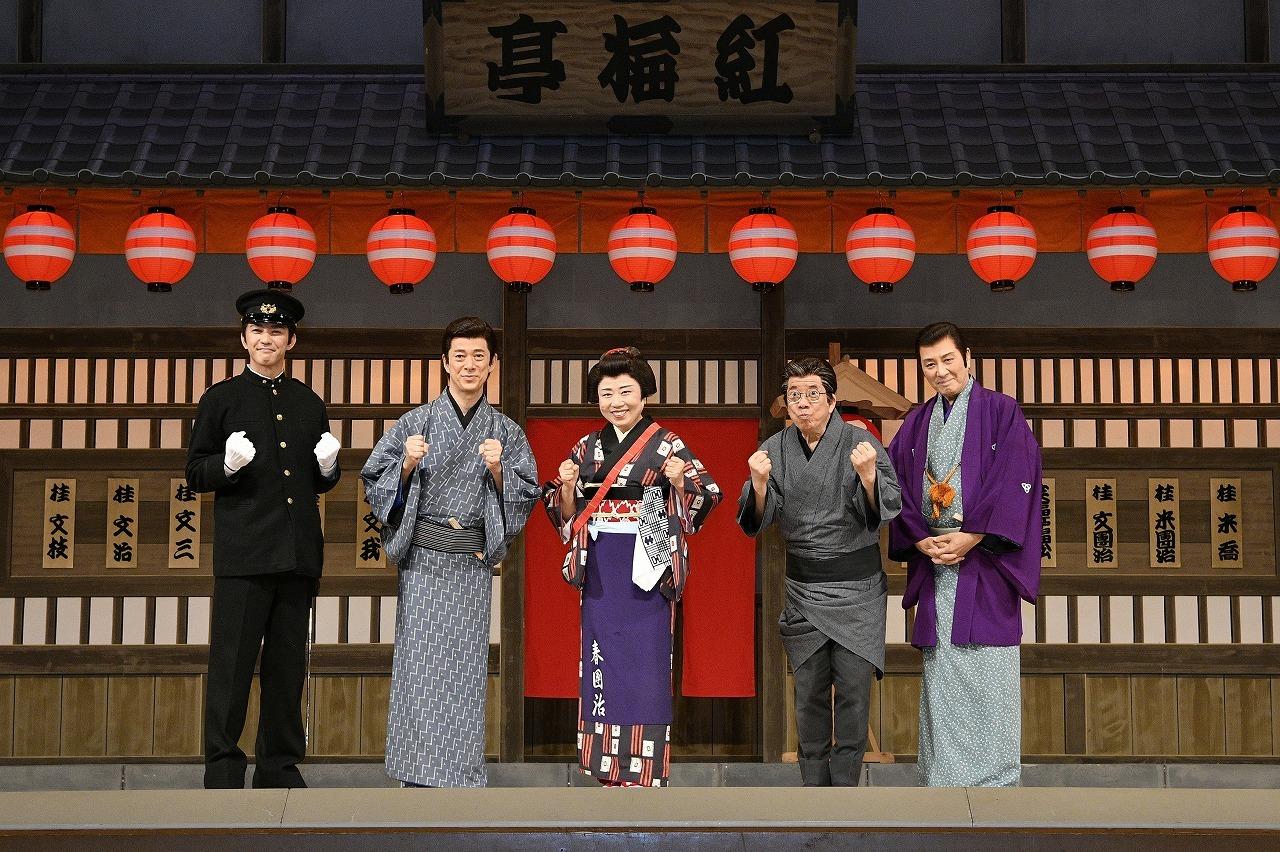 (左から)金子昇、西川忠志、藤山直美、西川きよし、田村亮