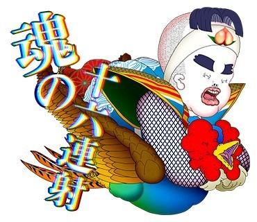 「桃太郎」LINEスタンプのサンプル画像。