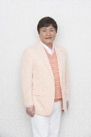 4月4日の『HAMASTA 40th ANNIVERSARY』でアリス・堀内孝雄氏がスペシャルライブ!