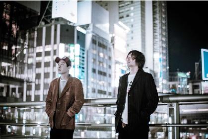 tacica、新曲「ねじろ」をプライベート・レーベルからデジタルリリース 結成16周年にあわせ