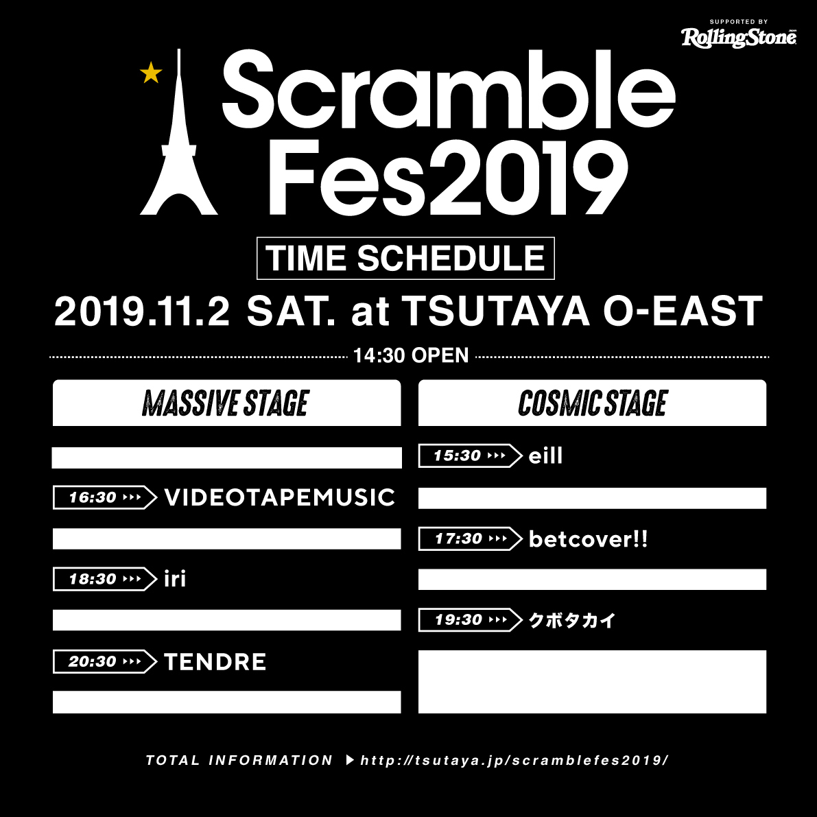 Scramble Fes 2019 supported by Rolling Stone Japan