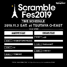 iri、VIDEOTAPEMUSICら出演 『Scramble Fes 2019』タイムテーブルを発表