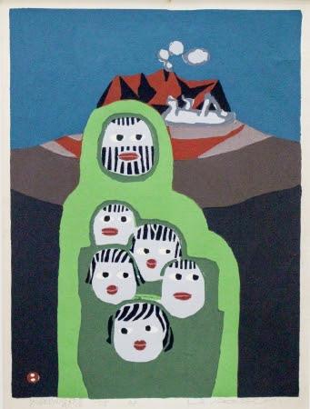 畦地梅太郎木版画 UMETARO AZECHI「火の山の家族」限150 AP版 385×287