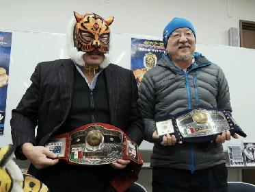 NHK『タイガーマスク伝説』が8/18に放送! 佐山聡の光と陰を追う