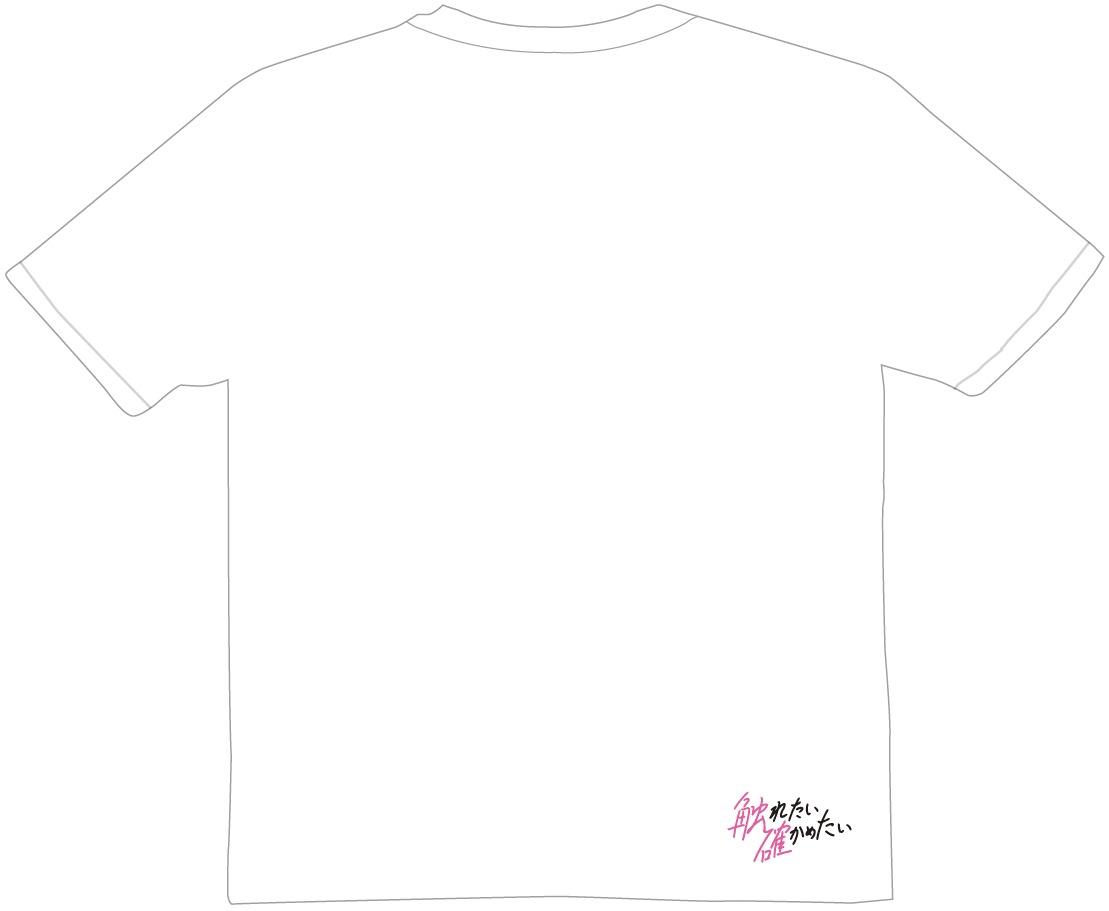 完全生産限定盤B_Tシャツ裏