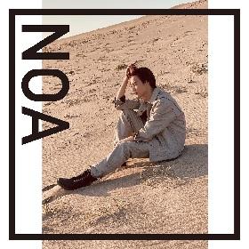 NOA、tofubeatsとのコラボ楽曲「TAXI feat. tofubeats」配信開始&ミュージックビデオも公開決定、YouTubeで生配信も