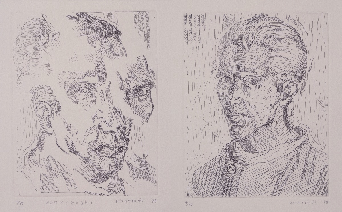 Yoshihisa Kitatsuji《WORK(Gogh》 Etching,  arches paper 1978 Courtesy of +Y Gallery