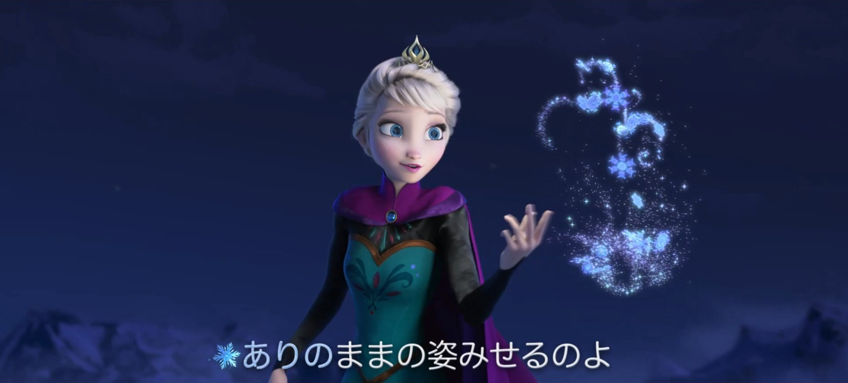 「みんなで歌おう/『アナと雪の女王』」(C)2019 Disney