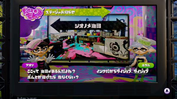 ©2015 Nintendo