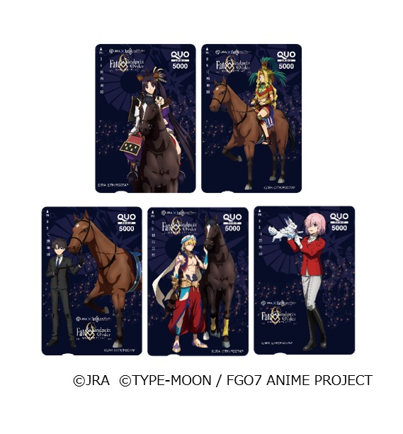 B 賞:QUO カード 5000 円×5 種セット 5 名様  (c)JRA (c)TYPE-MOON / FGO7 ANIME PROJECT