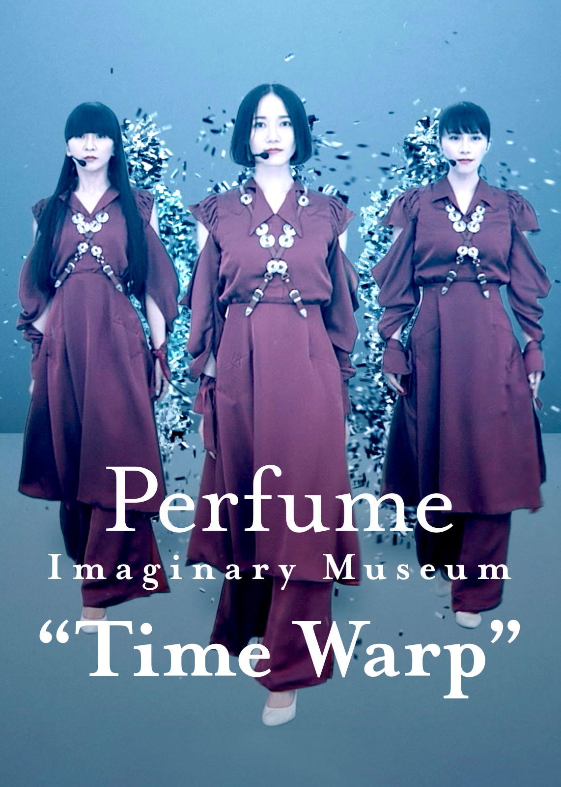 "『Perfume Imaginary Museum ""Time Warp""』"