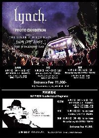 lynch.の4カ月間をライブ写真で振り返る展示会&悠介ソロ写真展、東名阪で開催