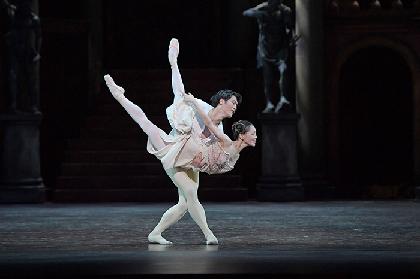新国立劇場バレエ団、巣ごもりシアター3作目は、5/29から小野&福岡『ロメオとジュリエット』~若き恋人の情熱が疾走!