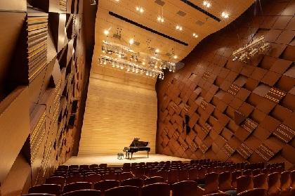 ヤマハホールがコンサートの有料ライブ配信を実施 伊藤亮太郎(ヴァイオリン)、宮田大(チェロ)ら2つのコンサート