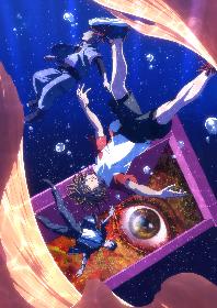 TVアニメ『pet』放送直前! 谷山紀章×小野友樹のスペシャル対談が本日オープンのコミック×アニメ特設サイトで公開
