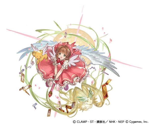 木之本桜(CV:丹下桜)