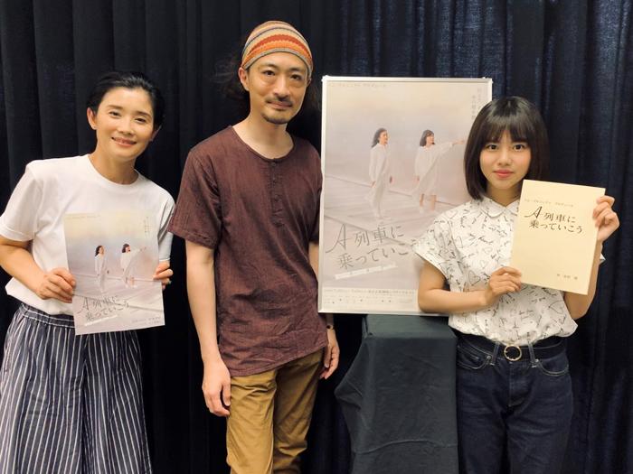 (左から)石田ひかり、日澤雄介、松風理咲