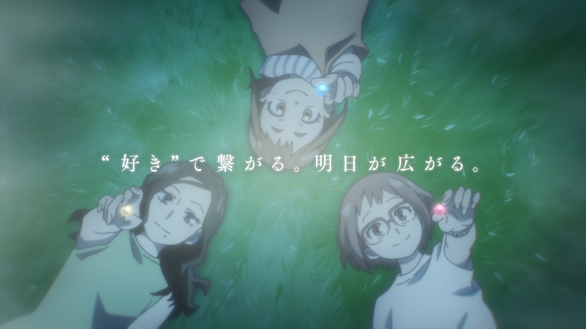 (C)東映・東映アニメーション